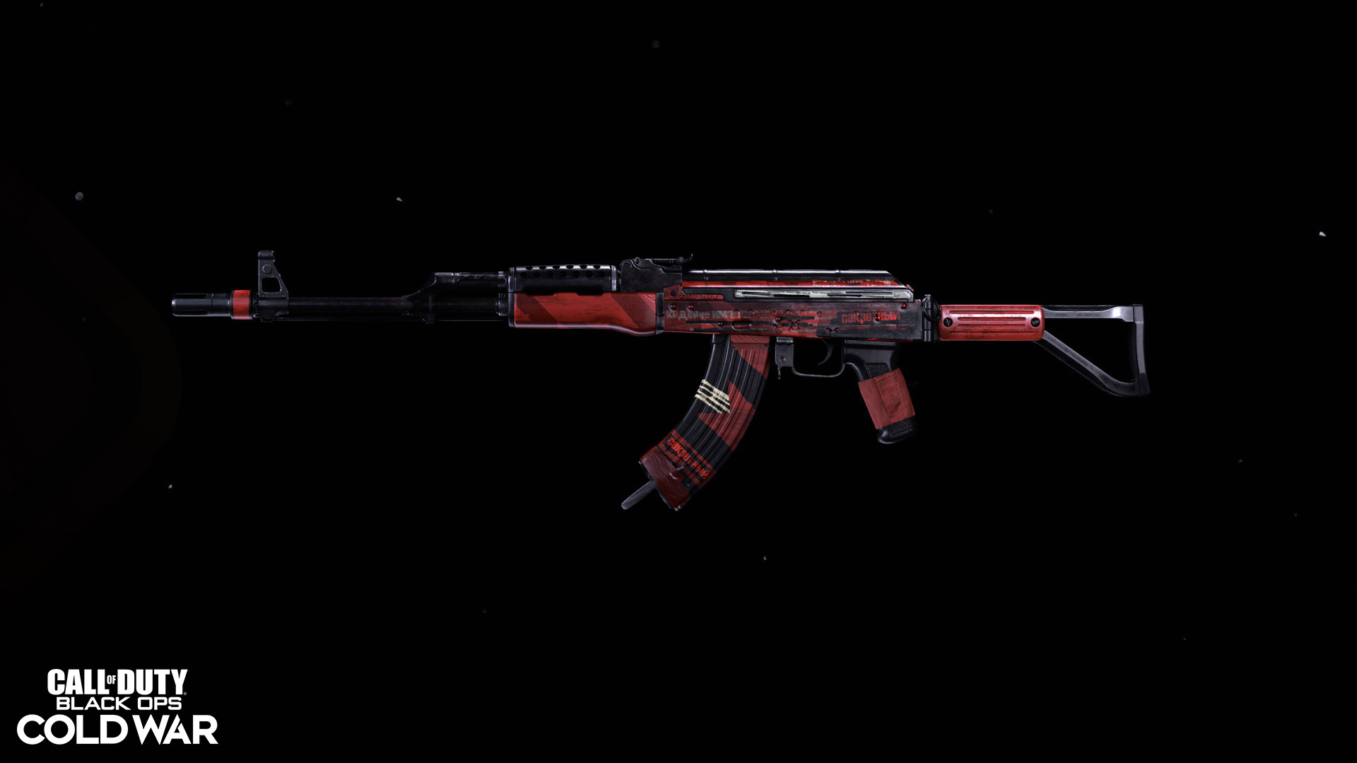 Soviet Red